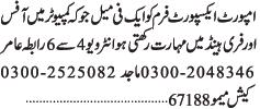 Office Jobs in Karachi
