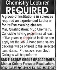 Chemistry Lecturers Job Opportunity