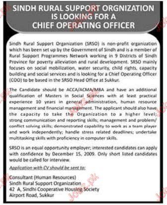 Sindh Rural Support organization jobs