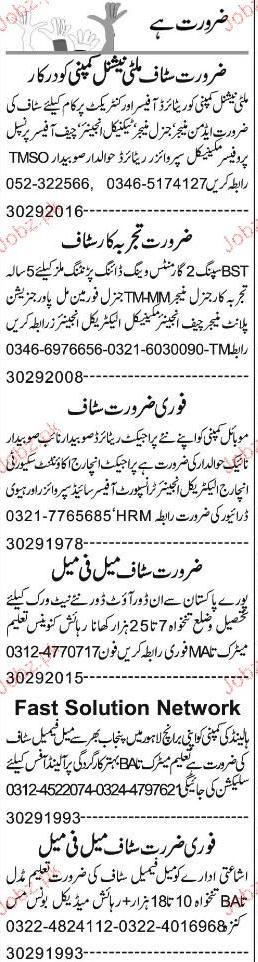 Admin Manager, General Manger Job Opportunity