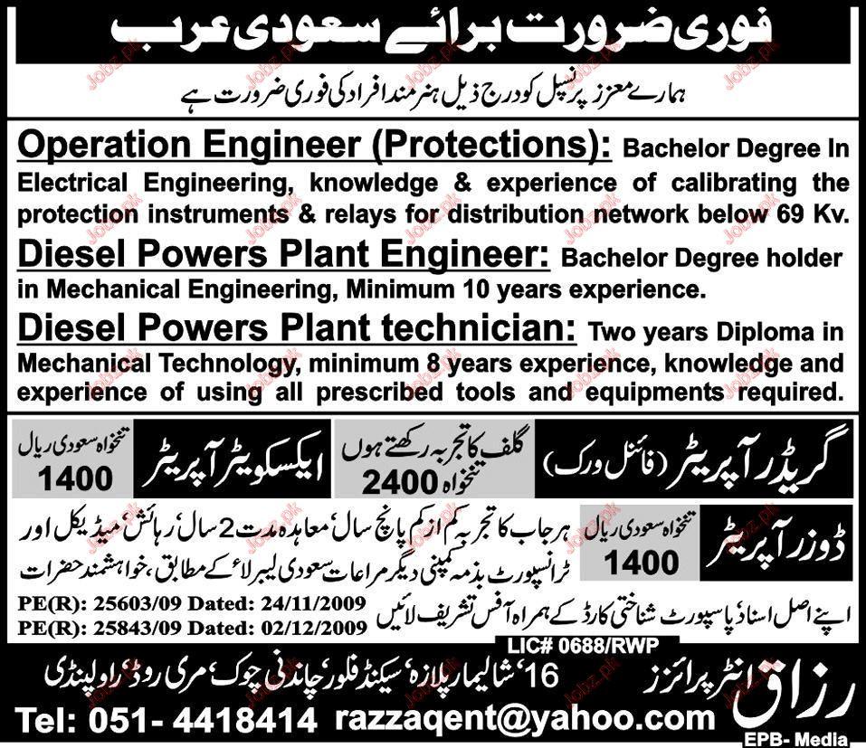 Operator Engineer , Diesel Powers Plant Technician jobs