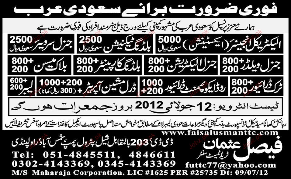 Electrical Engineer, Building Technicians Job Opportunity