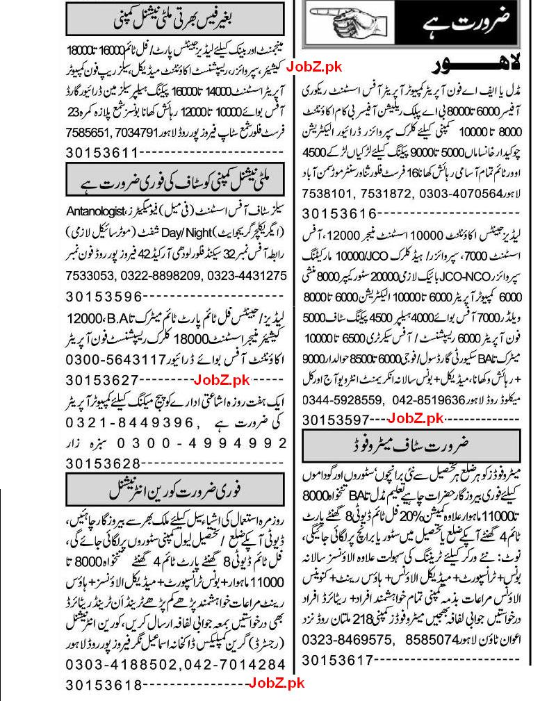 Express news paper latest today