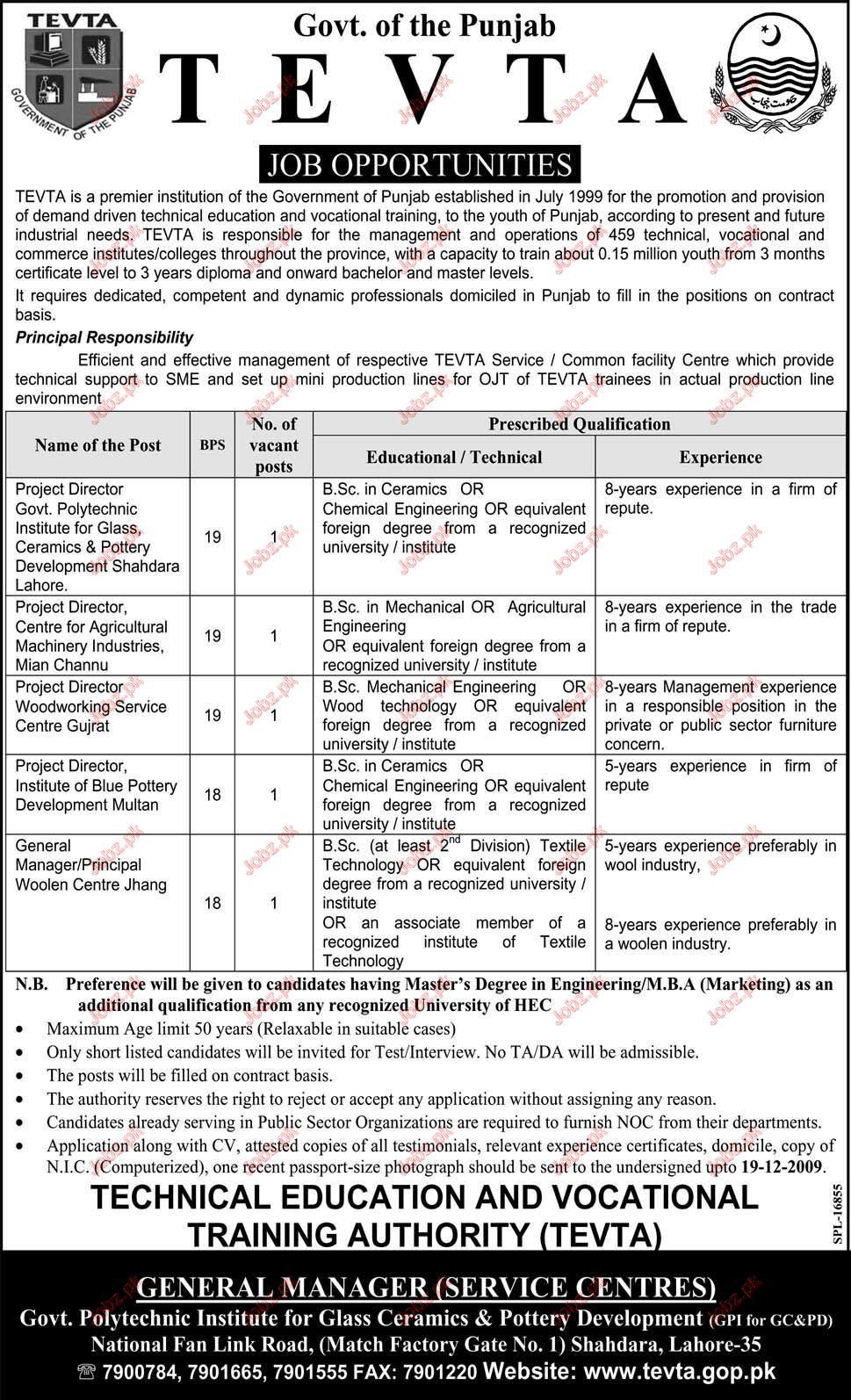 tevta govt of the punjab 2017 pakistan jobz pk