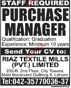 Purchase Manager Job Opportunity