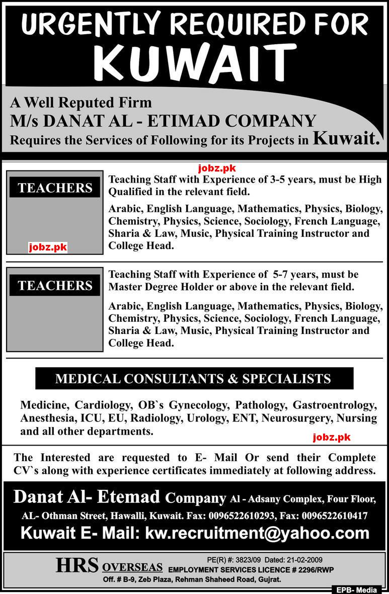 teacher staff required for kuwait urgently 2019 job advertisement pakistan