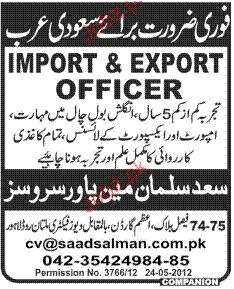 Import and Export Officer Job Opportunity