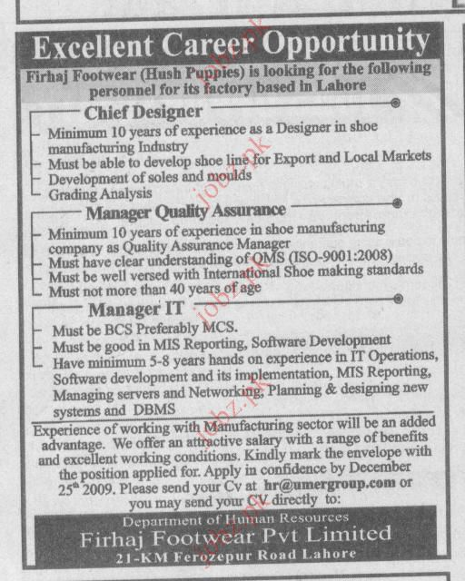 Firhaj Footwear Pvt Limited jobs
