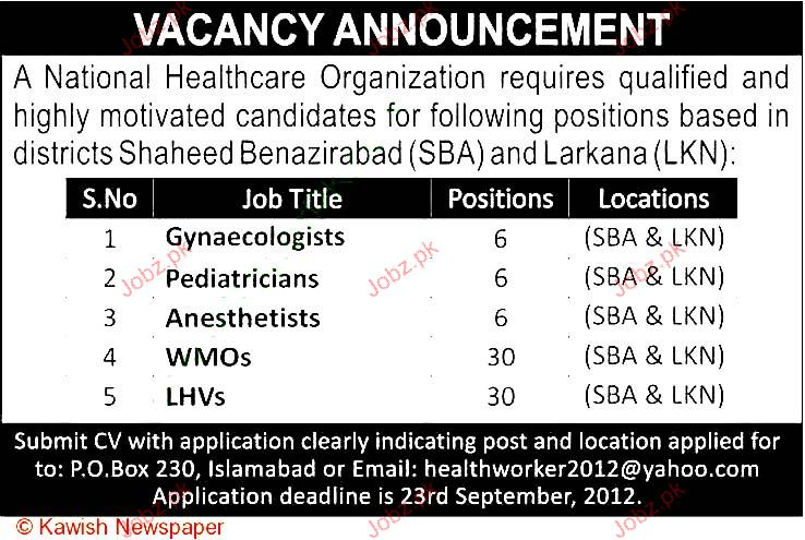 Gynecologist, Anesthetists, WMOs    Job Opportunity