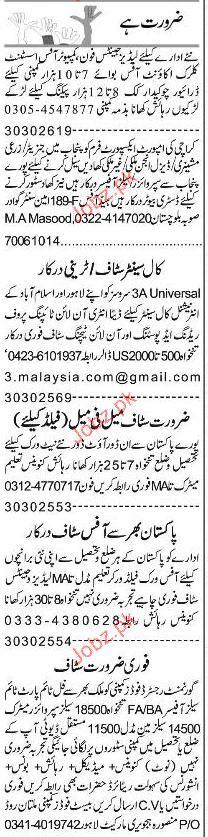 Phone Operators, Computer Operator, Accountant Wanted