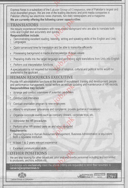 Express Media Group Jobs