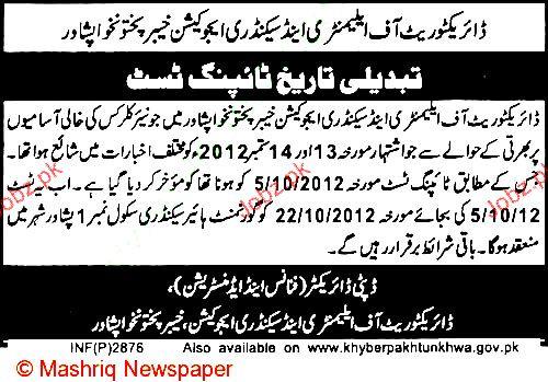Junior Clerks Job Opportunity