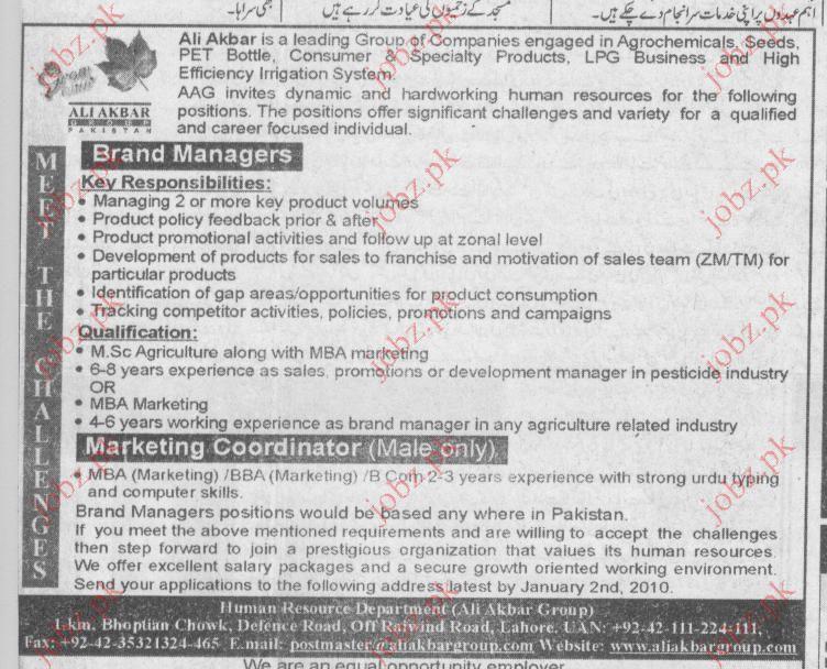 Ali Akbar Group of Companies Pakistan Job Opportunities