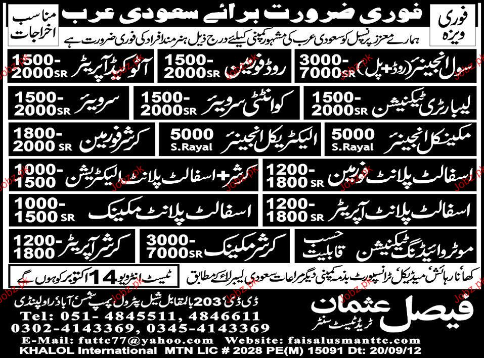 Civil Engineers, Road Foreman, Autocad Operators Wanted 2018 Jobs ...