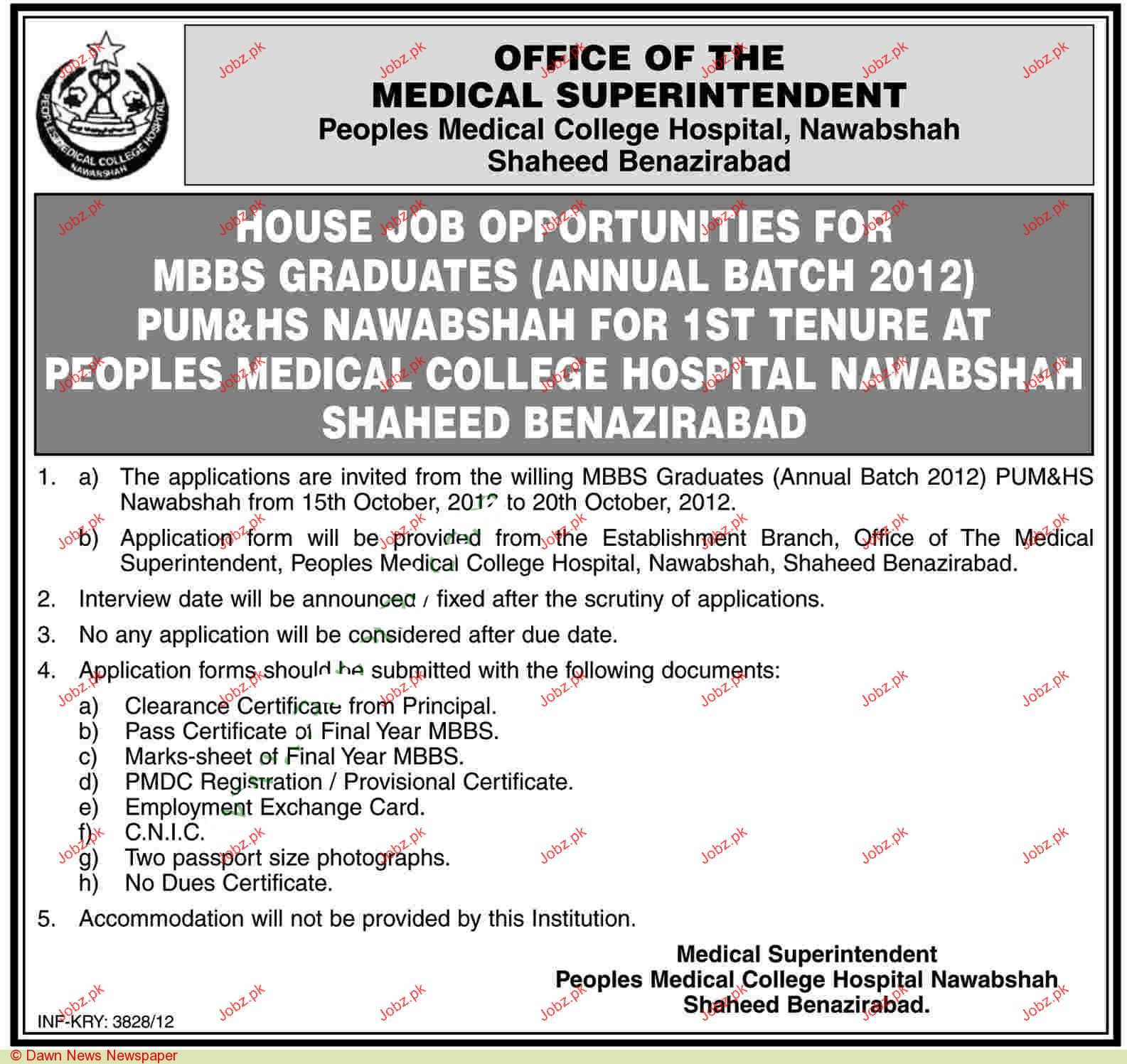 House Job Opportunity For MBBS Graduates