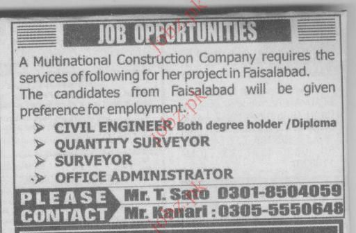 Job Opportunities in Multinational Construction Company
