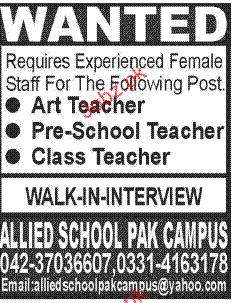 Art Teachers, Pre School Teachers Job Opportunity