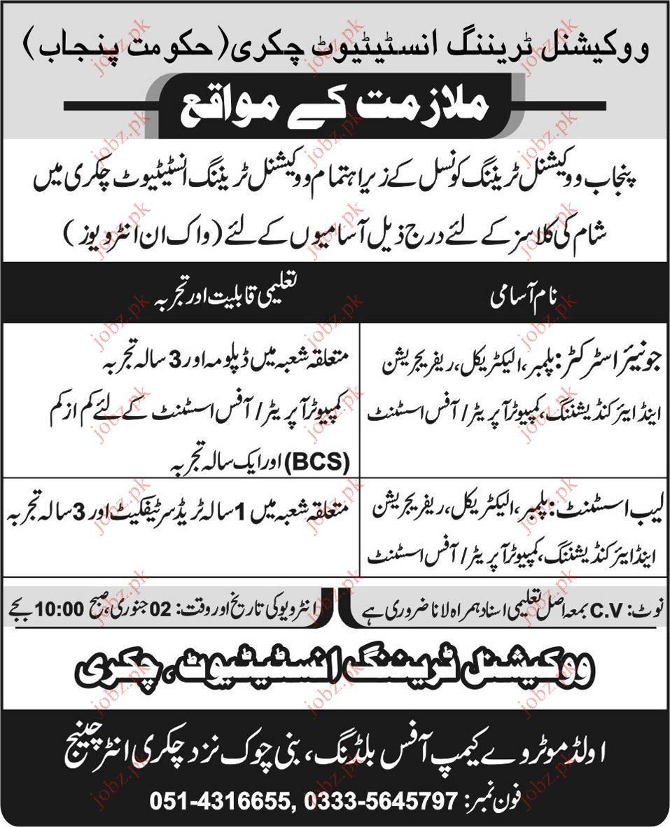 Vocational training institute jobs
