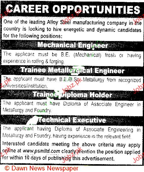 Mechanical Engineer Trainee Diploma Holders Required 2019