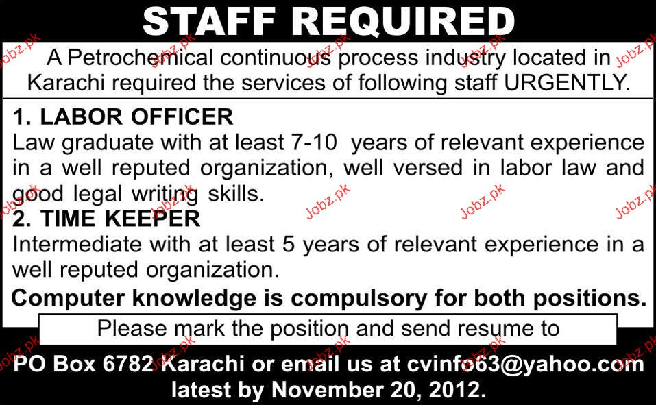 labor officer and time keeper job opportunity 2019 job advertisement pakistan