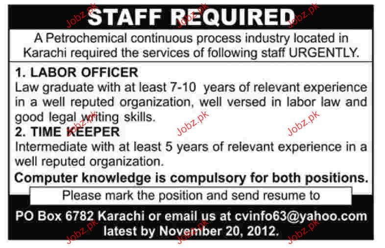 Labor Officer And Time Keeper Job Opportunity