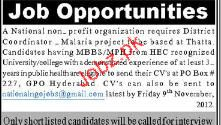 District Coordinators Job Opportunity