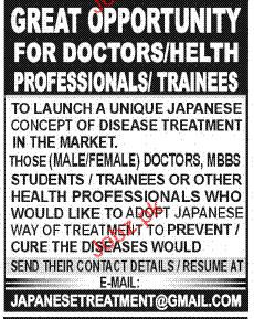 Doctor, Health Professionals and Trainees  Job Opportunity