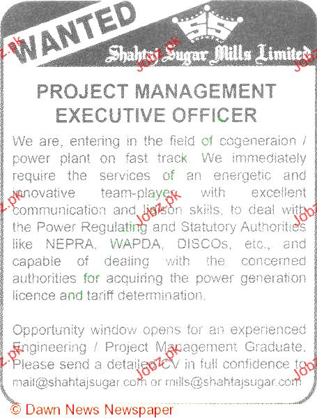 Project Management Executive Officer Job Opportunity