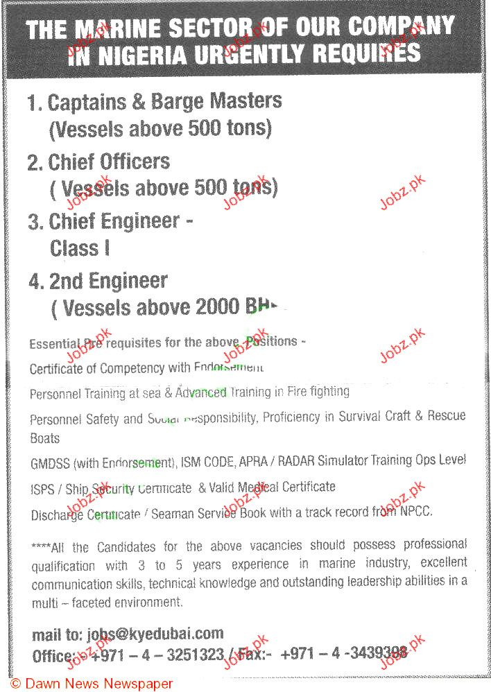 Captains & Barge Master, Chief Engineers Job Opportunity