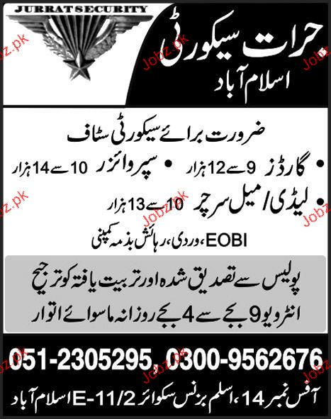 Security Guards, Supervisors and Lady Searchers Required