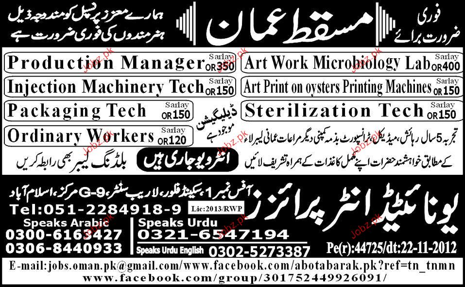 Production Manager, Packing Technicians Job Opportunity
