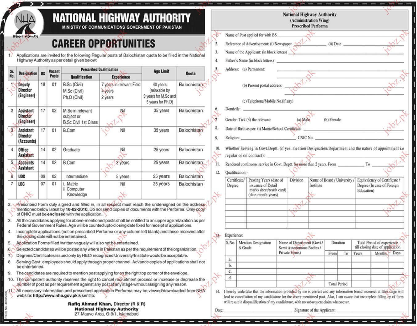 national highway authority Find national highway authority of india latest news, videos & pictures on national highway authority of india and see latest updates, news, information from ndtvcom.