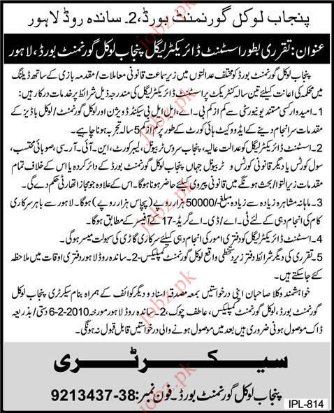 Punjab Local Government Board Job Opportunities 2019 Job