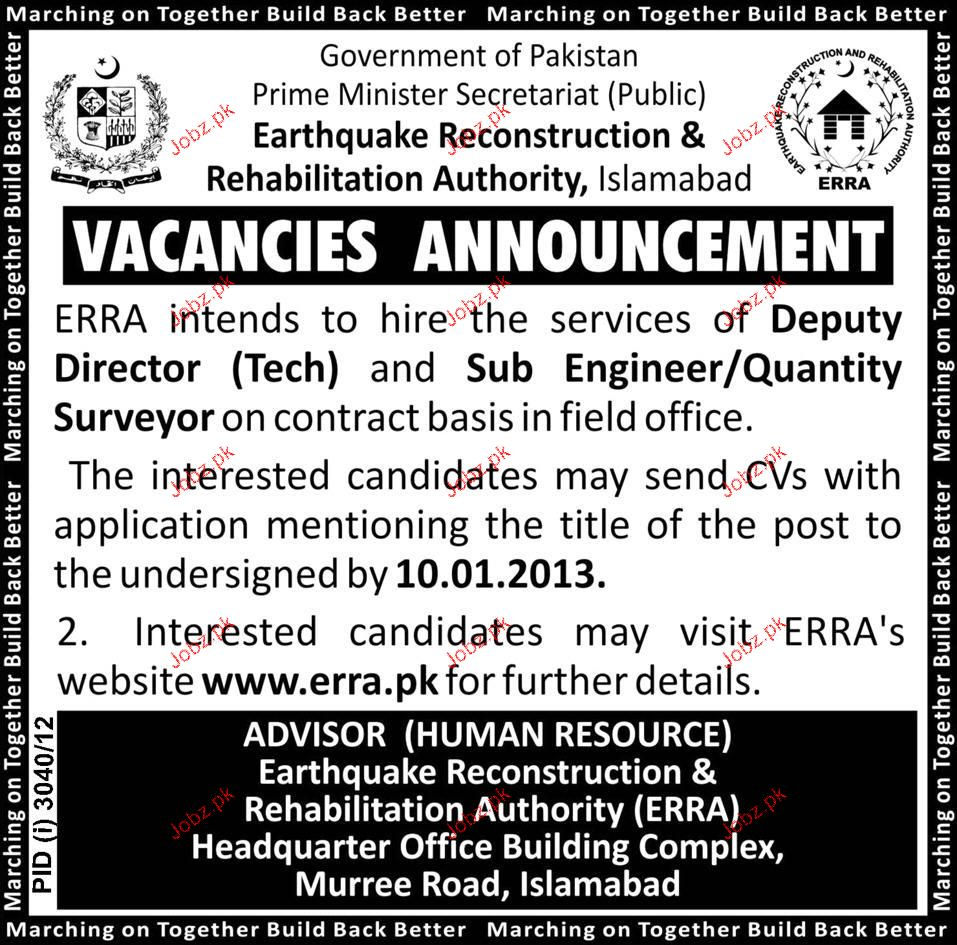 Deputy Director and Sub Engineer / Quantity Surveyors Wanted