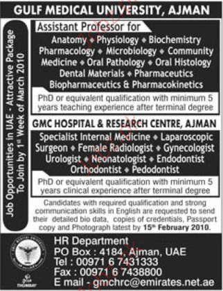 Gulf Medical University Job Opportunities