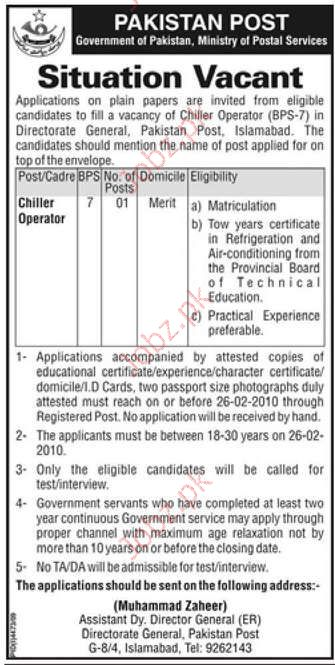 Pakistan Post Job Opportunities