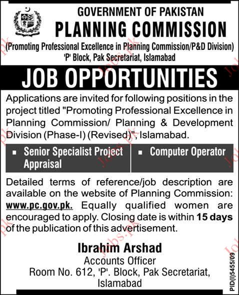 Planning Commission Job Opportunities