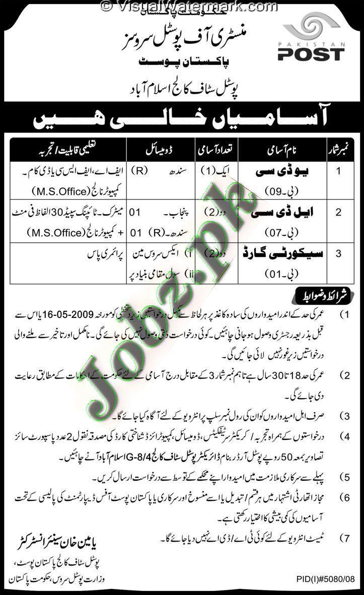 Ministry Of Postal Service Jobs 2020 Job Advertisement Pakistan