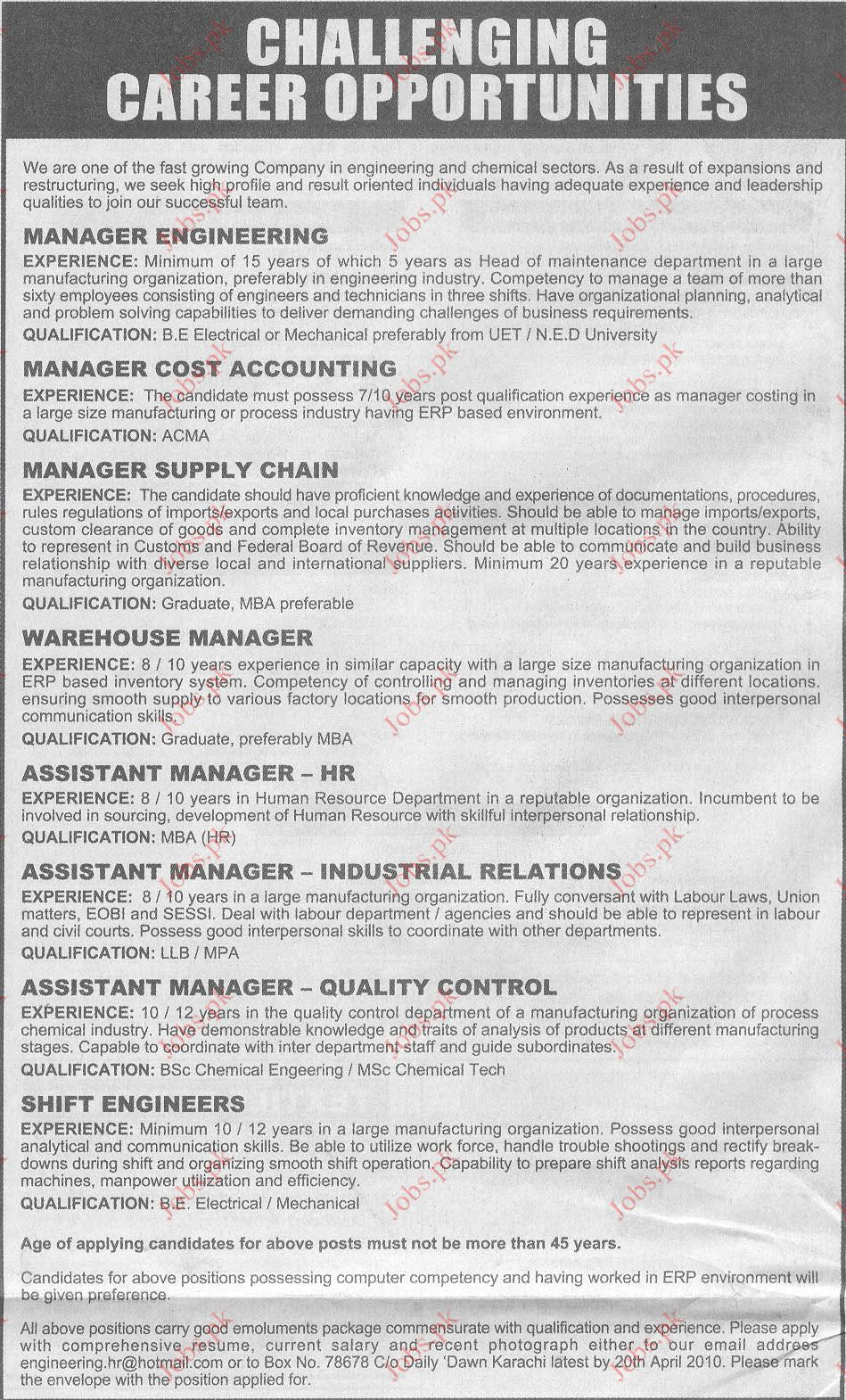 Fast Growing Company Job Opportunities