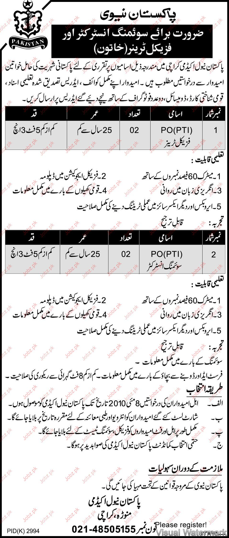 Swimming Instructor Required in Pak Navy