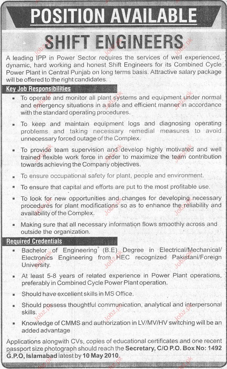 Shift Engineers Required in IPP in Power Sector
