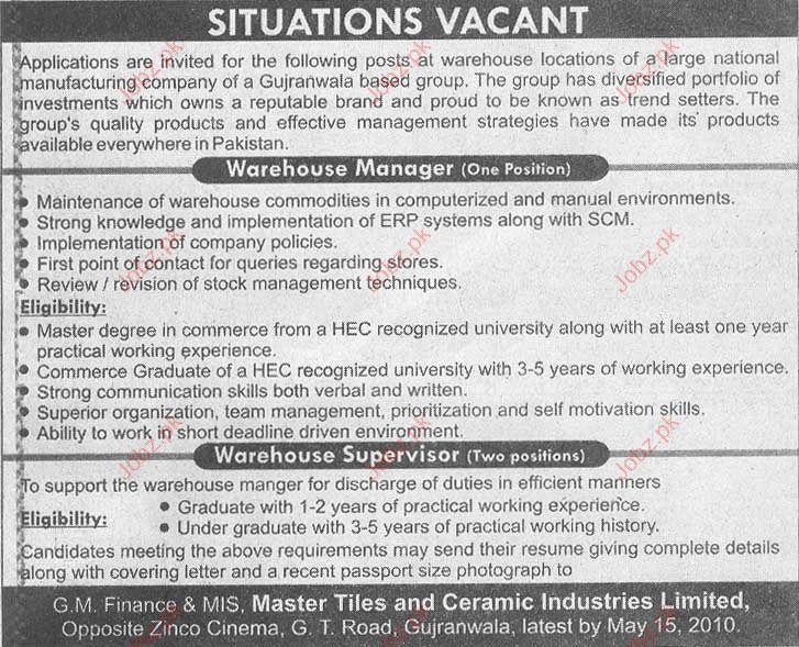 G M Finance Mis Master Tiles 2020 Job