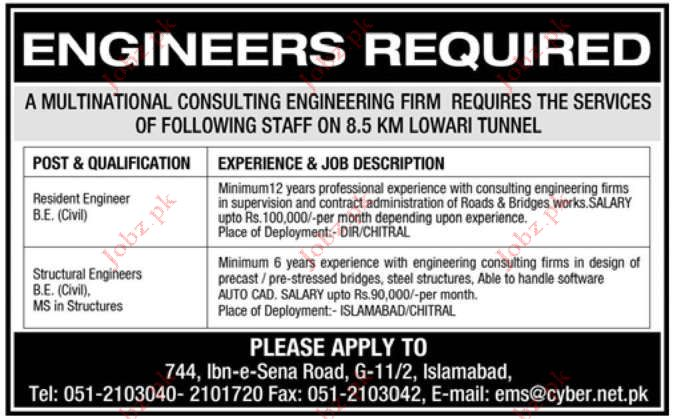 Job Opportunities in Islamabad Based Company