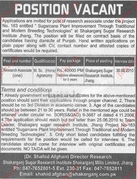 Shakarganj Mills Limited Job Vacancy