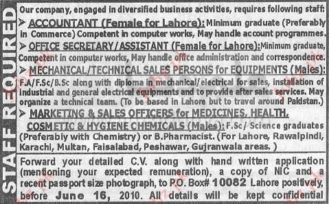 Accountant, Marketing & Sales Officers Job Opportunities