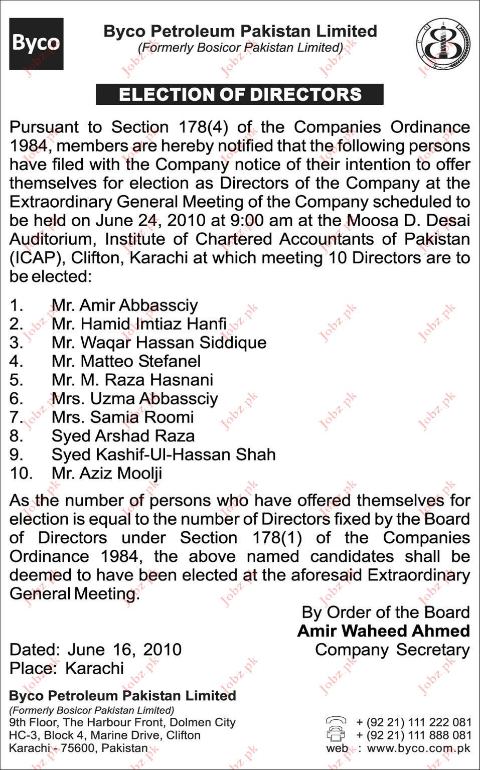Byco Petroleum Pakistan Limited Vacancy