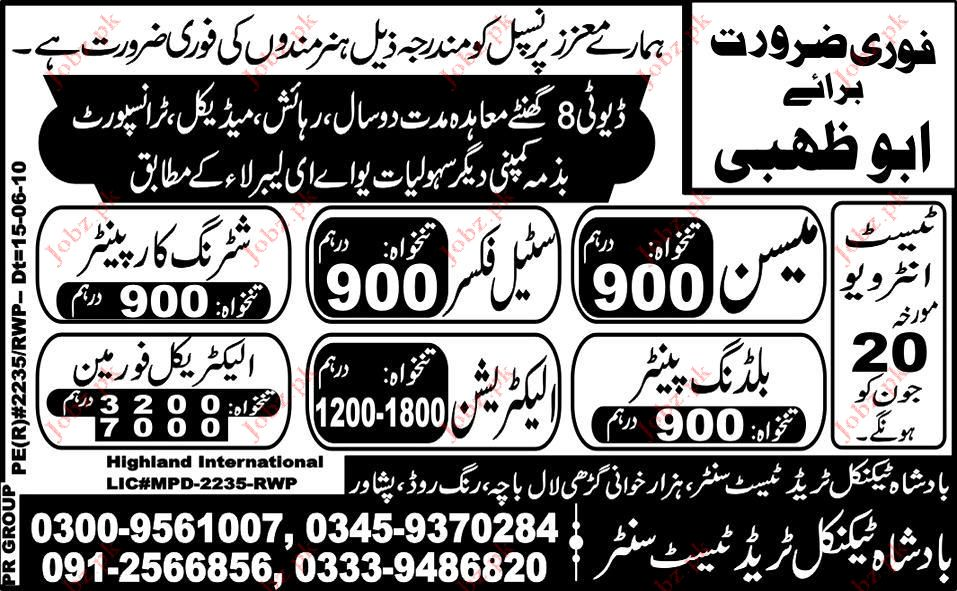Steel Fixer, Suturing Car painter, Mason and Electrician job