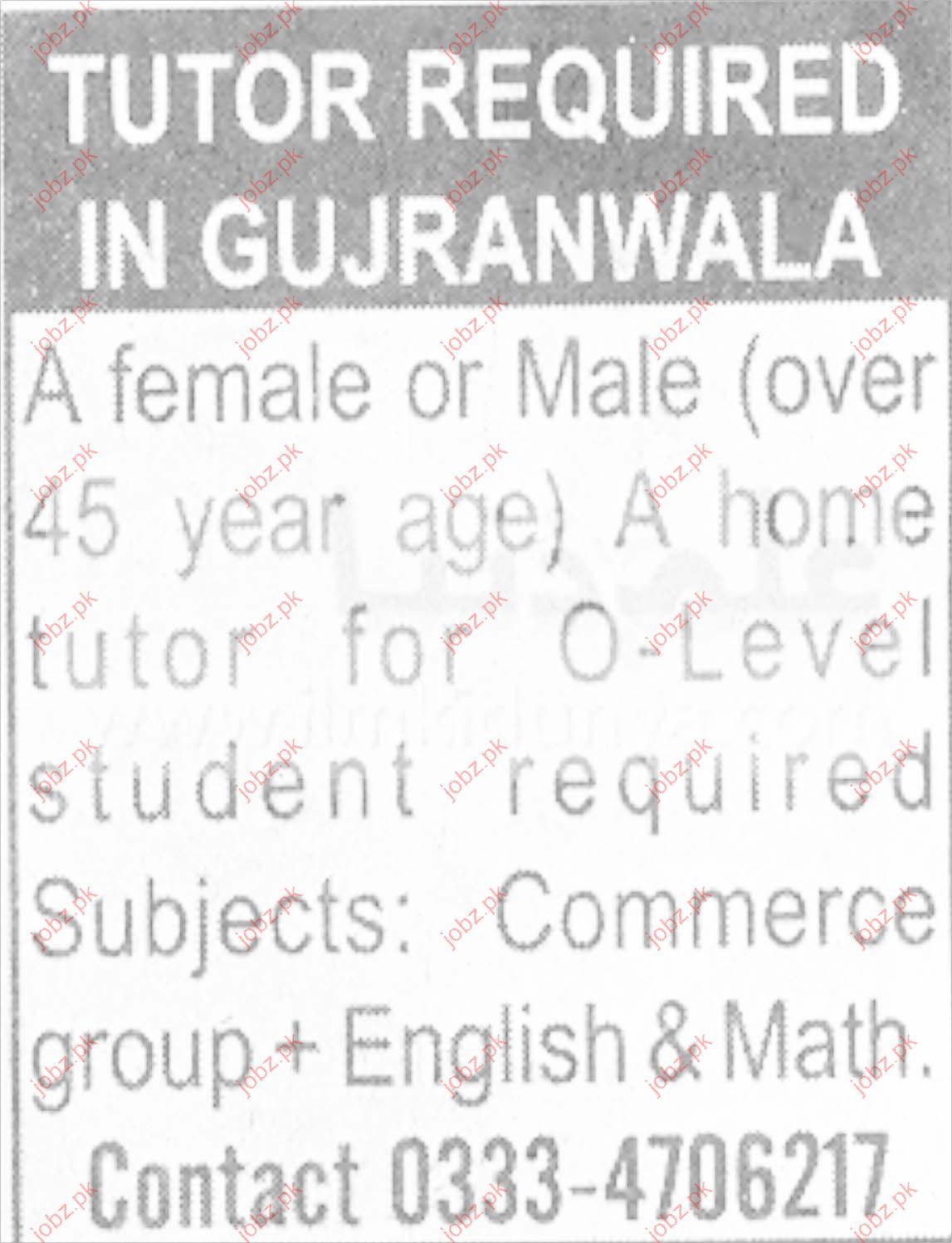 Tutor Required in Gujranwala