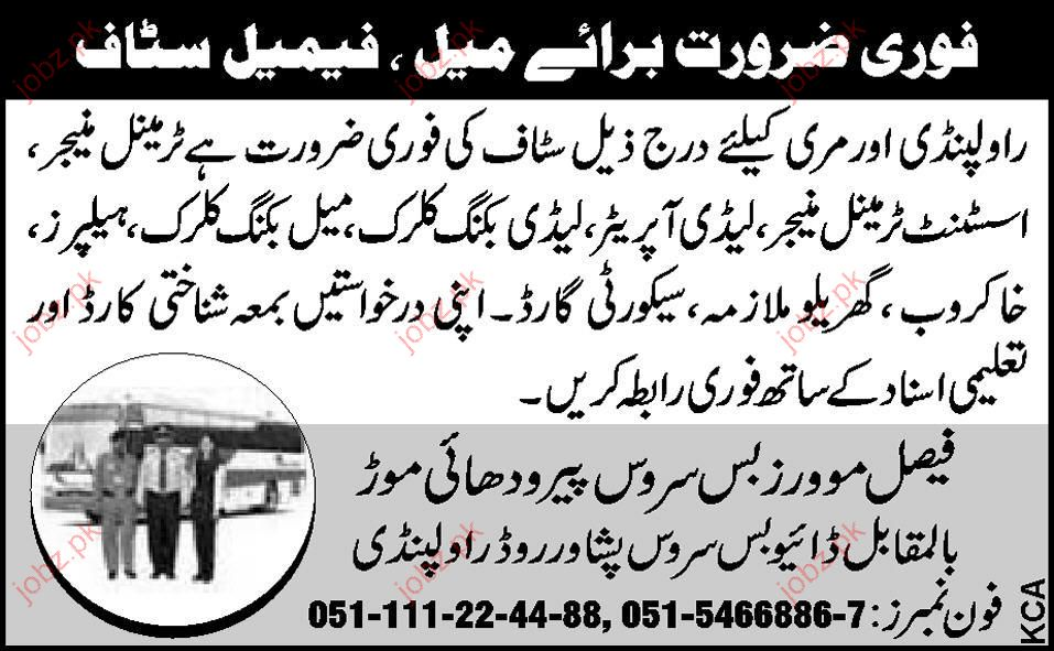 Faisal Movers Bas Service Rawalpindi Job Opportunities