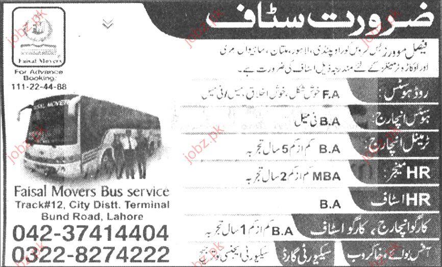 Faisal Movers Bus Service Job Opportunities